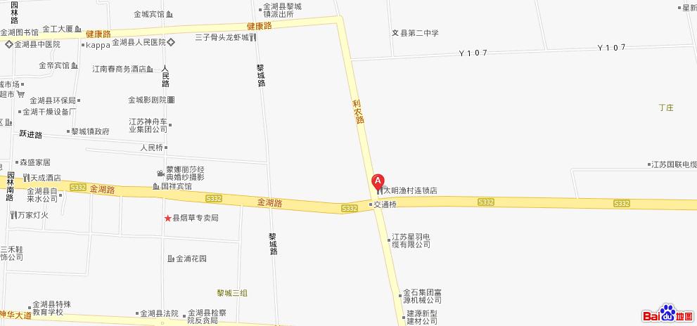 金湖太明渔村酒店