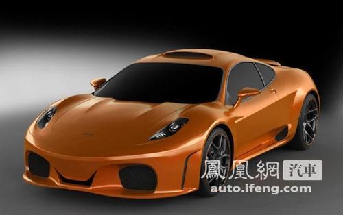 第五名:法拉力限量版跑车1.2亿元。