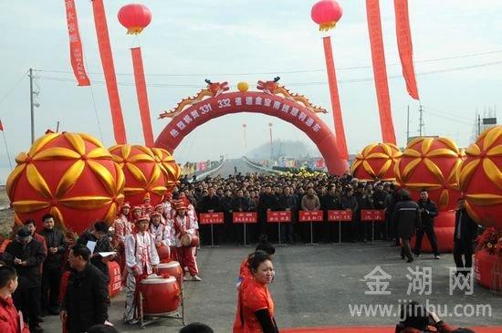 图为,331、332省道金宝南线建成通车典礼现场