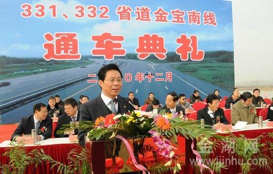 图为,淮安市政府副市长陈洪玉在通车典礼上讲话