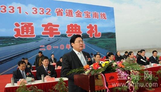 图为,淮安市政府副市长史国君主持通车典礼