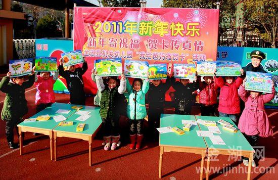 小朋友们开心地展示自己创作且充满新年祝福的美术作品