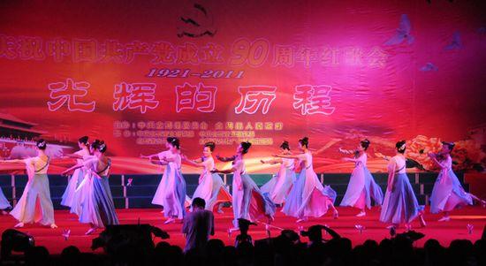 图为县教育局教师舞蹈队表演舞蹈《我们美丽的祖国》