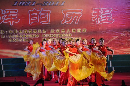 图为县交通运输局代表队表演舞蹈《红红的日子》