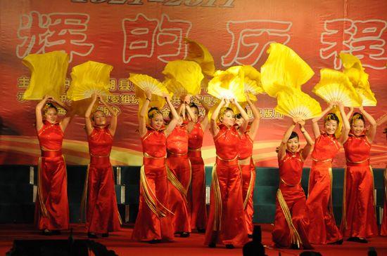 图为县交通运输局代表队在表演