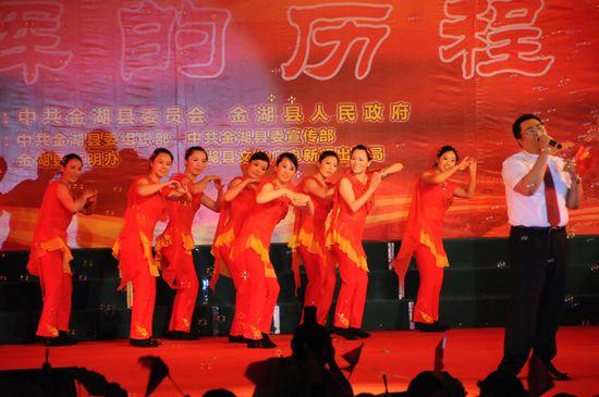 图为县供电公司代表队表演歌伴舞《红旗飘飘》