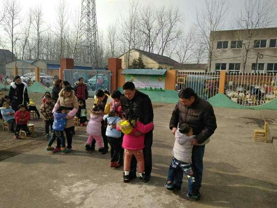 官塘幼儿园庆元旦亲子联欢活动